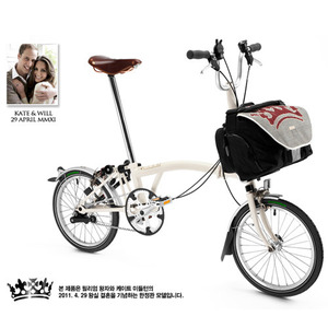 BROMPTON M3L ROYAL LIMITED