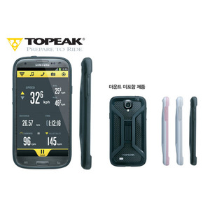 TOPEAK RIDE CASE FOR GALAXY S4