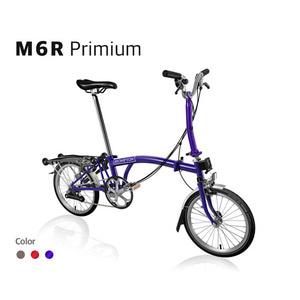 BROMPTON M6R PUPLE METALLIC 2019