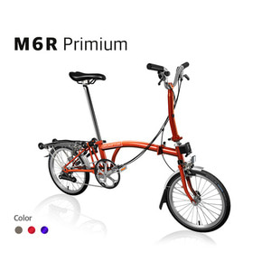 BROMPTON M6R FLAME LACQUER 2019